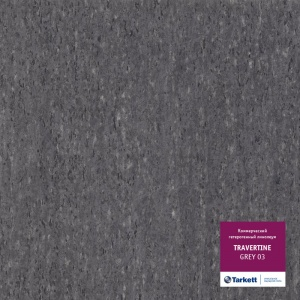 Линолеум TARKETT TRAVERTINE GREY 03